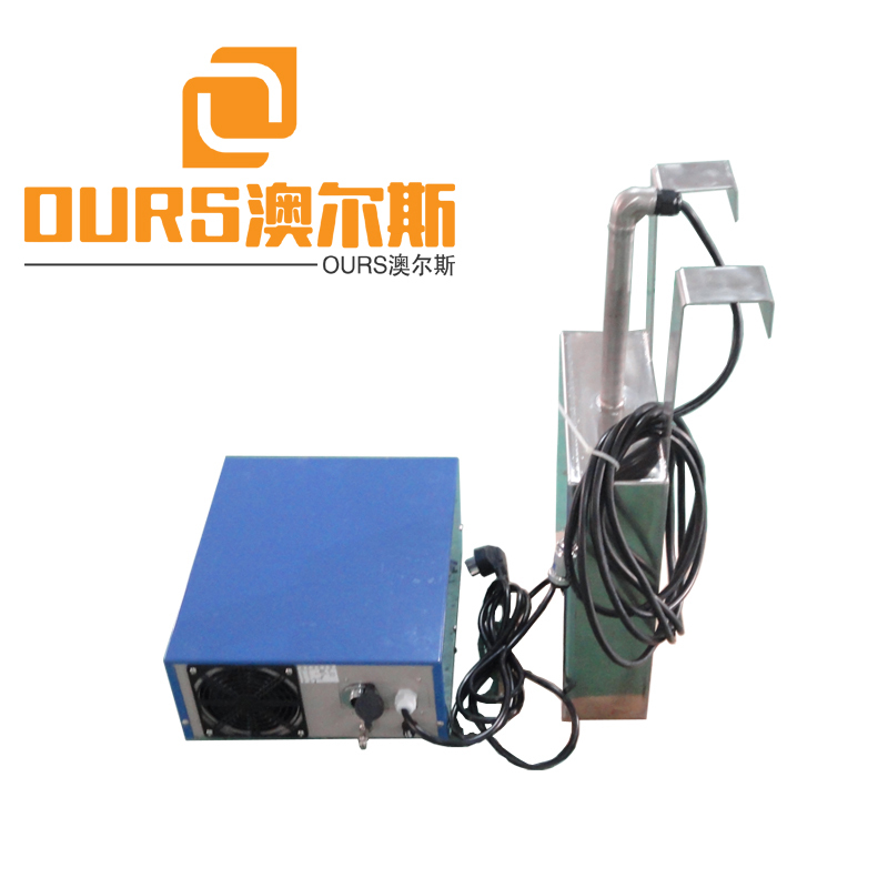 5000W Side Type Submersible ultrasonic Transducer with generator  For Auto Parts Cleaning