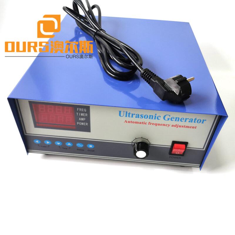 20-40KHZ Ultrasonic Generator Part Transducer High Power 3000W Portable Ultrasonic Cleaning Generator