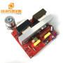 25KHZ/28KHZ 400W Ultrasonic Piezo Generator For Cleaning Machinery Parts