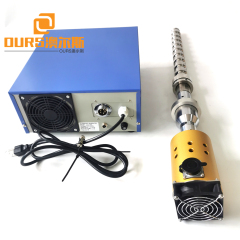 1000w 20khz Ultrasonic Generator and Reactor for Food and Bioprocessing