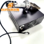 2600w 20khz generator and transducer with horn 110*20mm for Vietnamese TCCS-mask welding