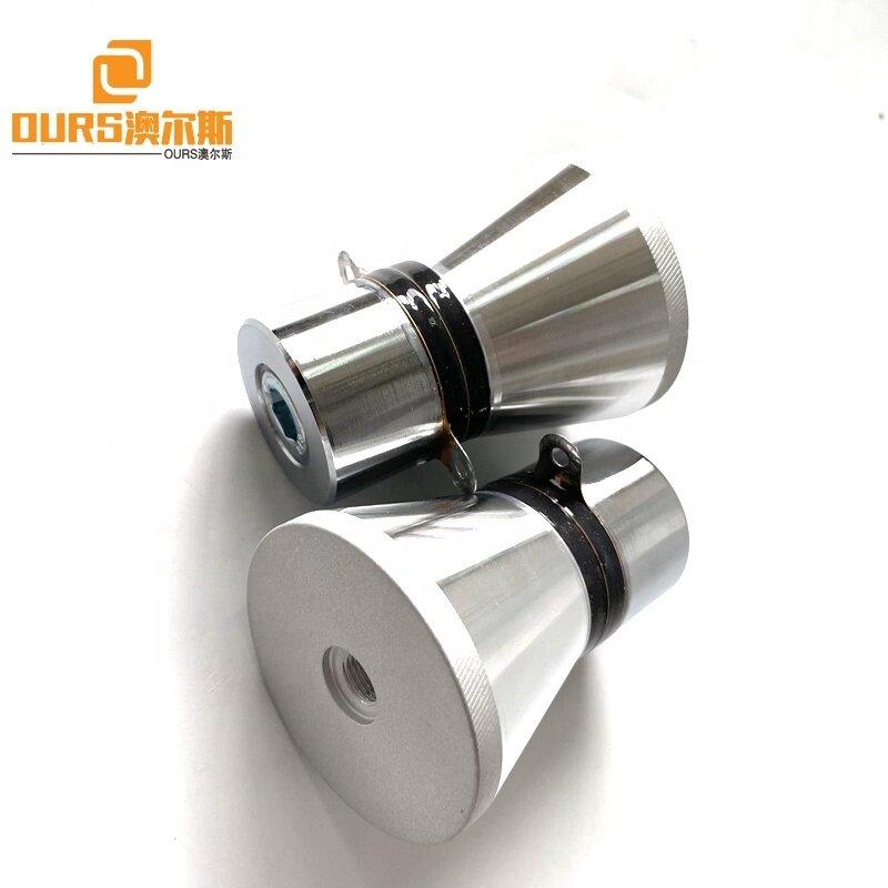 Frequency Adjustable 25K/45K/80K 60W PZT4 Ultrasound Washing Transducer Oscillator Converter As Industrial Cleaner Tank Element