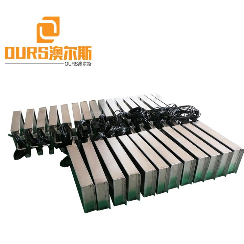 20KHZ/25KHZ/28KHZ/40KHZ 1500W Ultrasonic Vibration Plate For Industrial Parts Cleaning