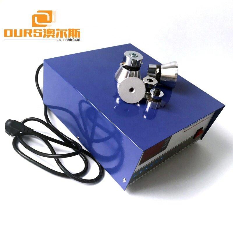 1200W Build Ultrasonic Generator 20KHz/25KHz/28KHz/33KHz/40KHz Steel ultrasonic generator For Cleaning