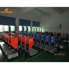 ultrasonic welding dissimilar plastics 2000w 20khz ultrasonic welding equipment