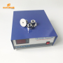 2000W 28KHz Ultrasonic Cleaning Generator,2000W Ultrasonic Power Generator