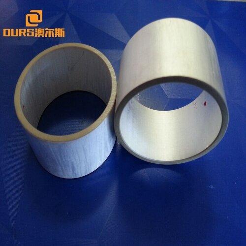 16*14*18mm Tube Piezoceramic,Piezo Ceramic (PZT) Tube Transducer