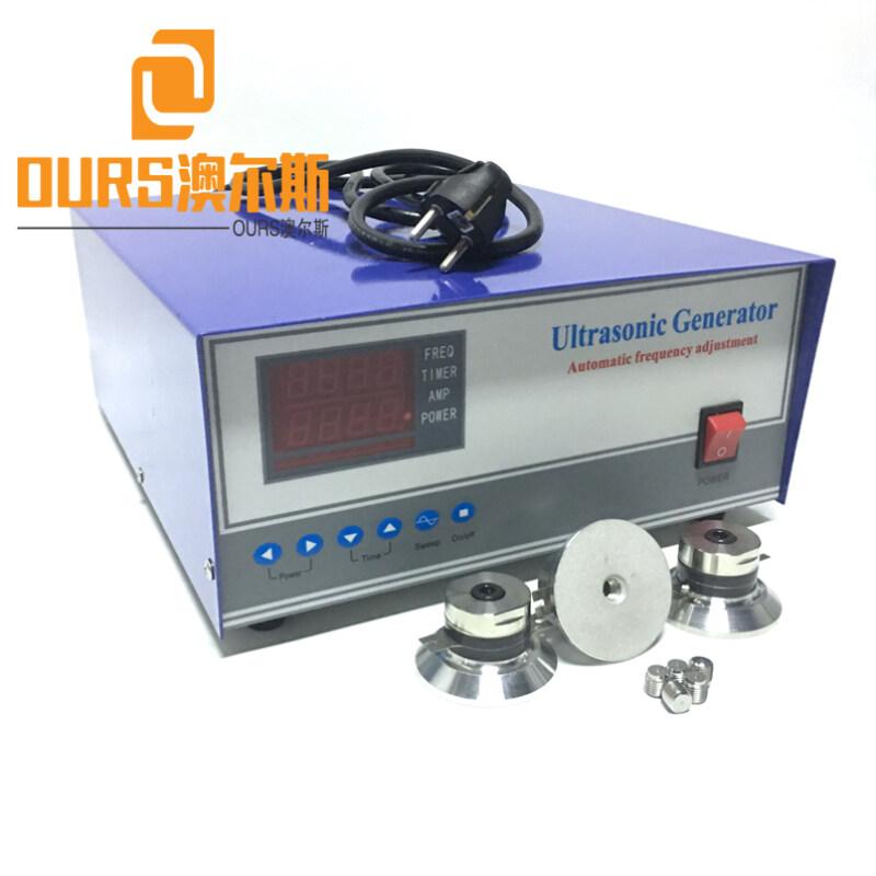 300W-3000W Ultrasonic Cleaning Generator 20KHZ-40KHz Ultrasonic Generator For Ultrasonic Cleaning Machine