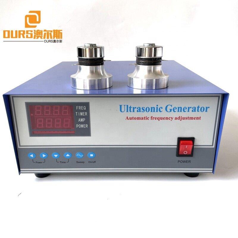 300W 600W 1000W 1200W 1800W Power Adjustable Ultrasonic Generator For Korean Kitchen Restaurant Tableware Coffee Cup Cleaner
