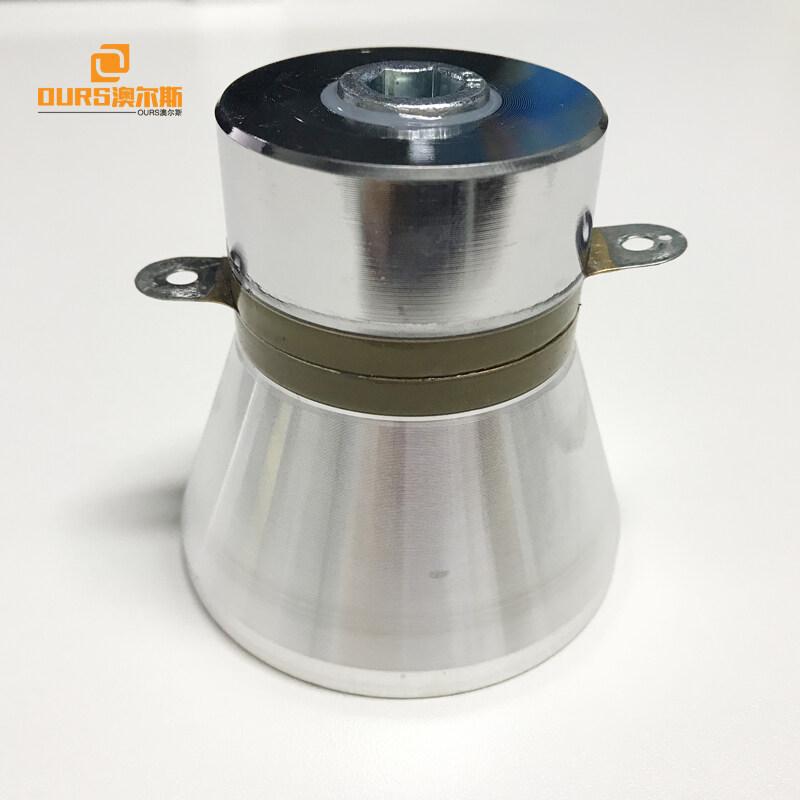 28K 40K 120K Multi Frequency Ultrasonic transducer Ultrasonic cleaning transducer