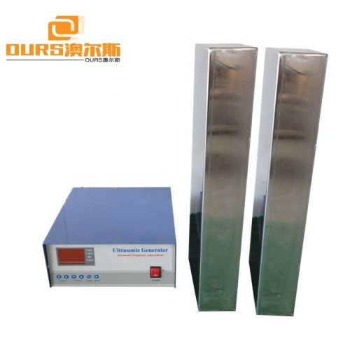 900W Ultrasonic Submersible Transducer Vibration Stainless Steel Plate 40KHz Ultrasonic Immersible Transducer Box
