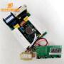 300W Sonic wave ultrasonic transducer power supply 28Khz price power adjuste
