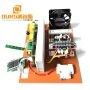 Automotive Ultrasonic Cleaner Engine 28K 2000W Ultrasonic PCB Generator Ultrasound Cleaning Generator 110V/220V Voltage