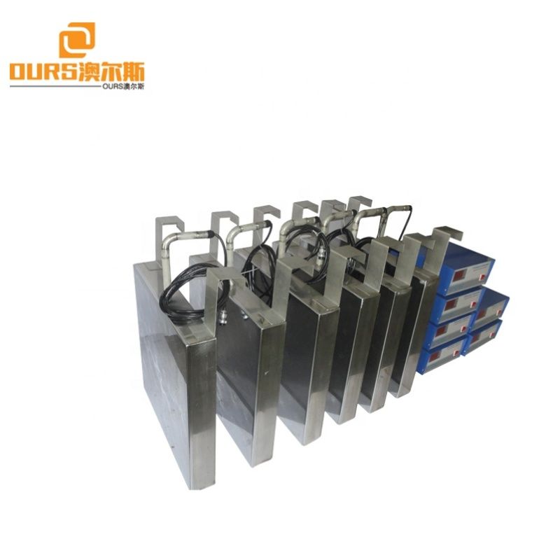 28KHz/40Khz/60KHz Multi Frequency Cavitation Ultrasonic Shock plate For Cleaning