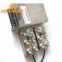 Factory Product Indoor rockery ultrasonic atomization transducer