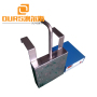 1200W 80KHZ High Frequency Submersible Box Immersible Ultrasonic Transducer Plate For Parts Cleaning Machine