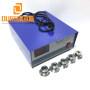 20KHZ/28KHZ/40KHZ 600W High Quality Digital Ultrasonic Vibration Generator For Cleaning Equipment