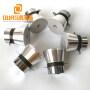 120W 28khz High Power Industry Ultrasonic Wash Cleaning  Sensor