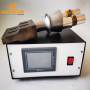 20khz touch type high power ultrasonic welding generator   and transducer for sale with CE certificate