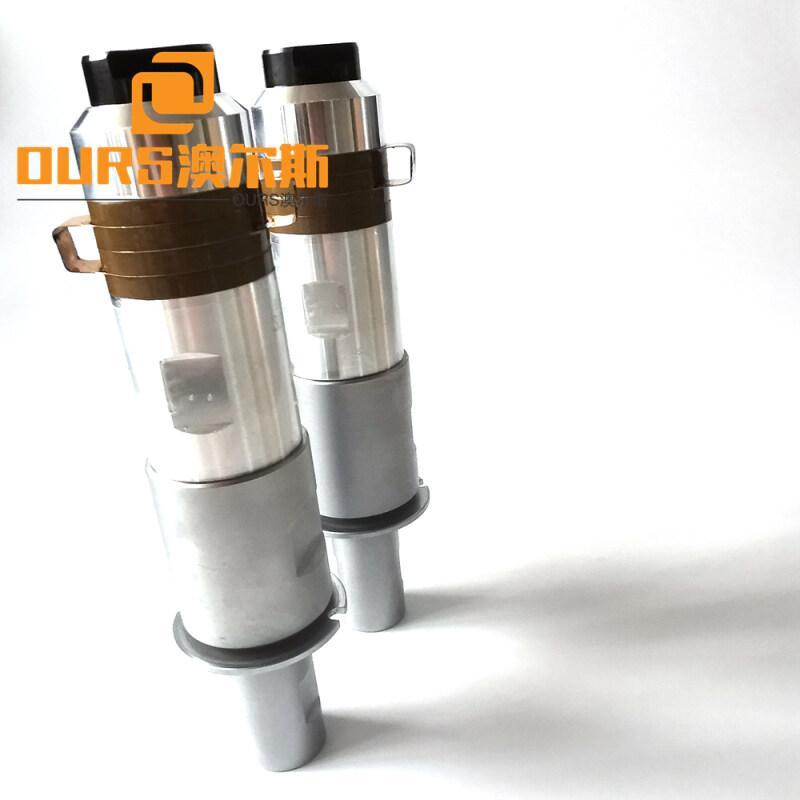 20KHZ Ultrasonic Welding Transducer Use For 2000W Masks Ultrasonic Welding Machine