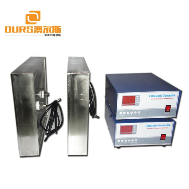 2000W Side Tank Mounted Immersible Ultrasonic Transducer Pack