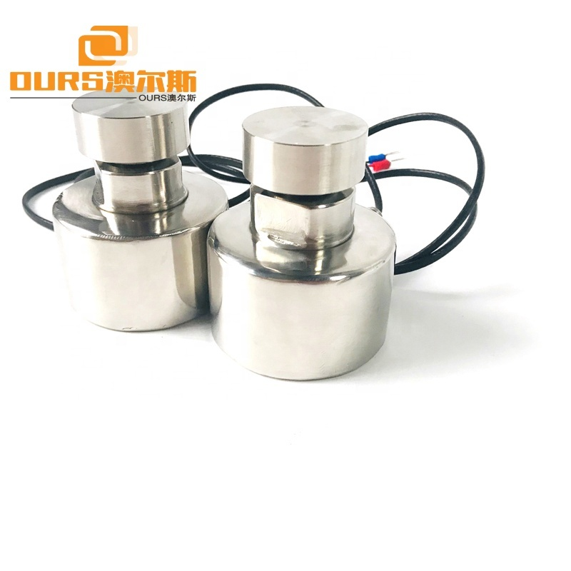 High Efficiency Ultrasonic Vibrating Screen Transducer Vibration Sieve Transducer 33KHz For Cleaning