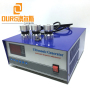 28KHZ/40KHZ Ultrasonic Frequency Generator for immersible ultrasonic Cleaner transducer system