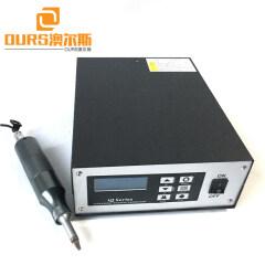 Factory Supply Good Quality Handheld 28KHZ 1000W Ultrasonic Food Cutter Cake Cutting Machine