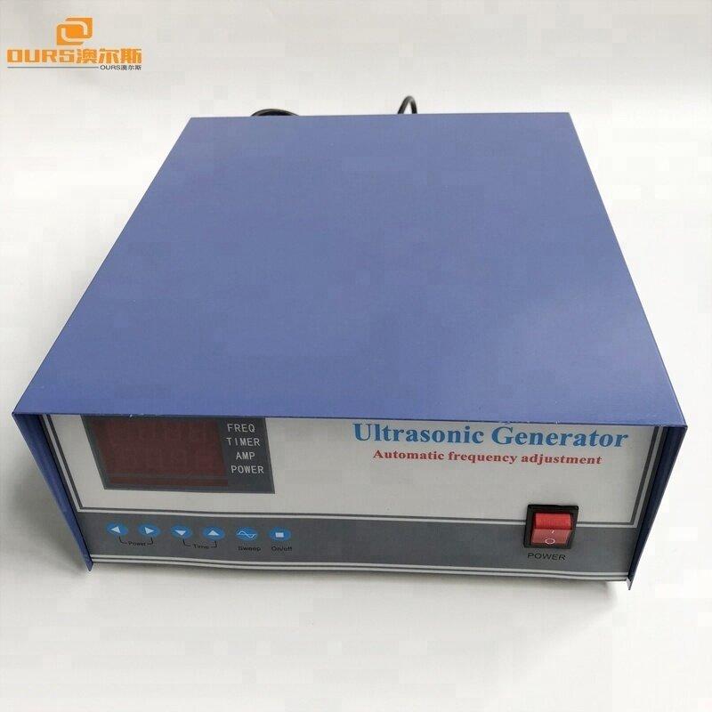 28K/41K/123KHZ   600W1000W1200W  three frequency multi frequency ultrasonic generator for cleaning machine