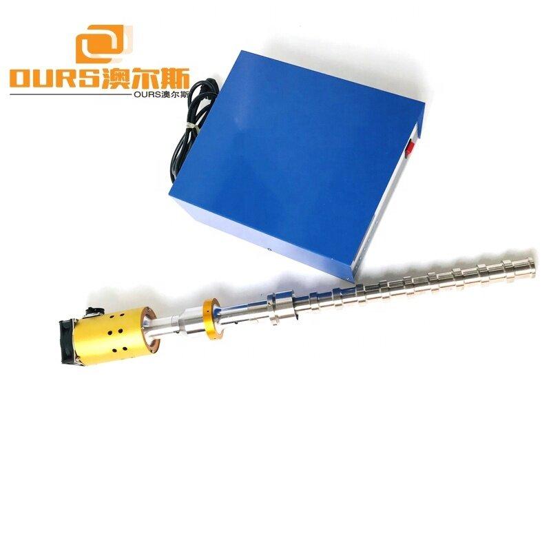 2000W Big Power Industrial Ultrasonic Vibration Bar Ultrasonic Tube Reactor For Catalysis/Refining/Dispersing
