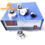 25khz 900W 220v Ultrasonic Drive Power For Eyeglasses Cleaning