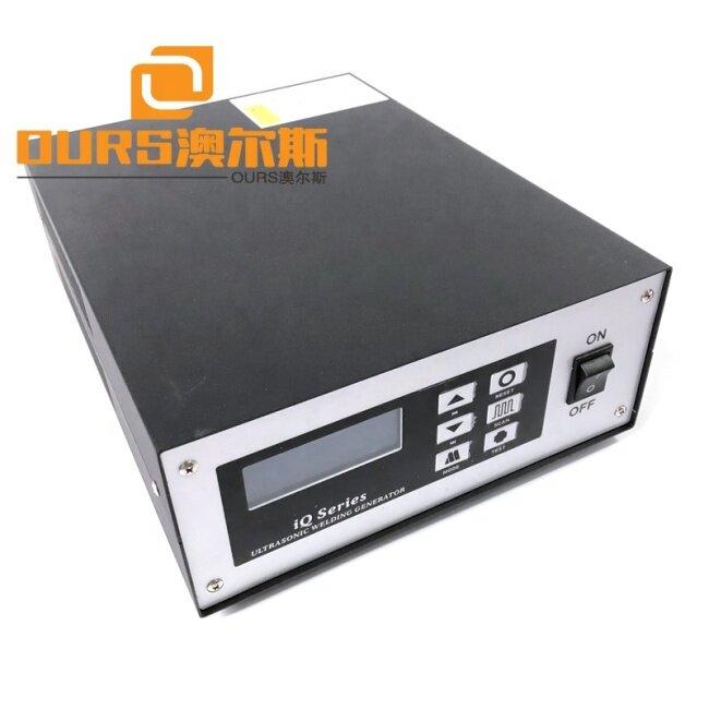 Single Frequency 20KHZ 900W  Ultrasonic Cutting Machine For Food/Plastic, Ultrasonic Energy Cutter