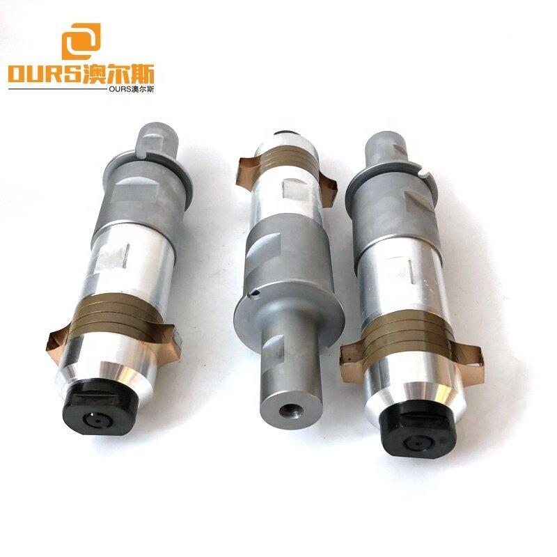 2000W -2600W 20K Piezoelectric Ultrasonic Welding Transducer/Sensor/Vibrator With Booster  For Mask Sealing Machine