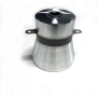100W ultrasonic power transducer Piezoelectric Transducer Piezo Sensor for 28khz Ultrasonic Automatic Cleaner