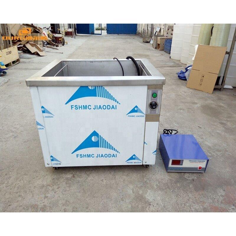 1500W  Ultrasonic cleaning machine High Power Ultrasonic Cleaner for washing
