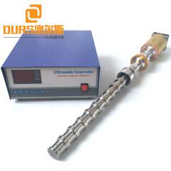900W 20KHZ Ultrasonic Homogenizer Probe Emulsifying Mixer For Petro Chemical Industry