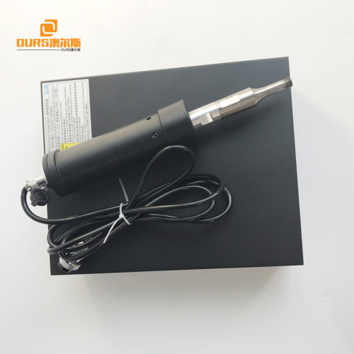 300W 35KHz Handheld ultrasonic Plastic Welder for spot welding machine