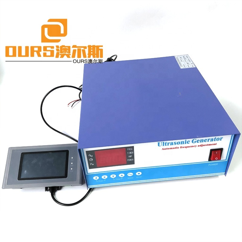 Factory-Built High-Power 4000W Digital Intelligent Ultrasonic Power Supply RS485 Cleaner Generator Price Including PDA Control