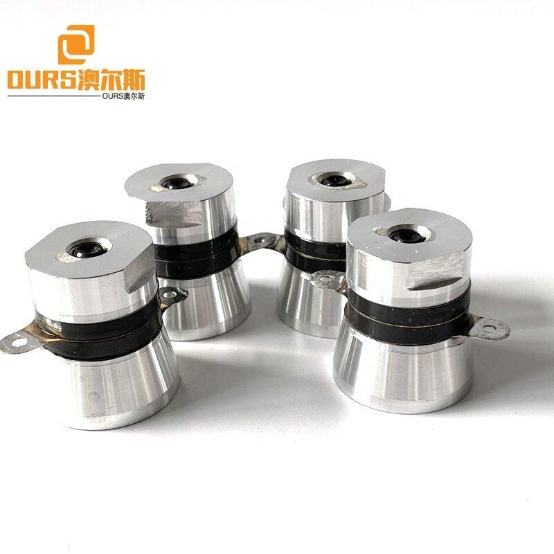 High Frequency 200K Ultrasonic Piezoelectric Transducer Cleaning Machine Ceramic Oscillator