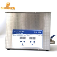 Custom Label Ultrasonic Jewelry Cleaner Solution 40KHZ 110V 220V Used On Jewelry Store Ultrasonic Cleaning