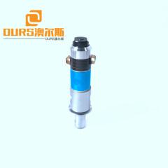 ultrasound 20khz 2000w ultrasonic transducer ultrasonic welding transducer ultrasonic cutting transducer