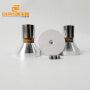 PZT Piezoelectric Ceramic Ultrasonic Cleaning Transducer 17KHz 50W