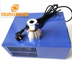 25khz  Ultrasonic Cleaning Generator Circuit Diagram 1800W Ultrasonic Generator HS Code