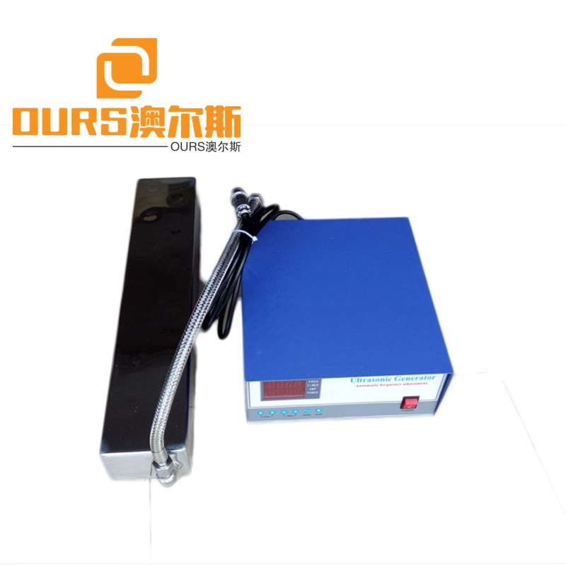 Immersible Ultrasonic Vibrators Pack transducer and generator for ultrasonic parts cleaner