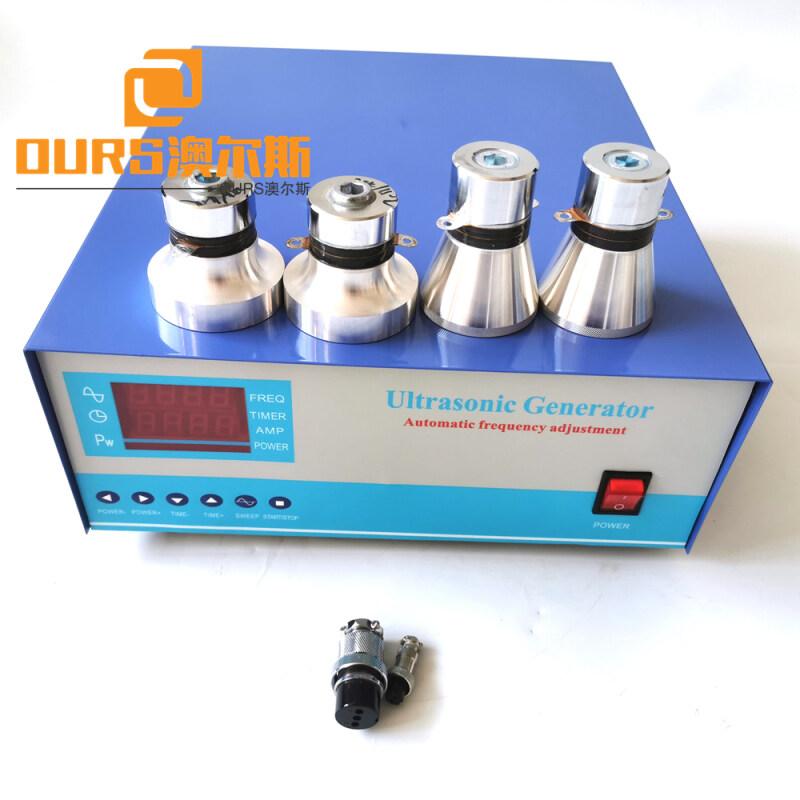600W Ultrasonic Power Ultrasonic Cleaning Generator 130khz Supplier