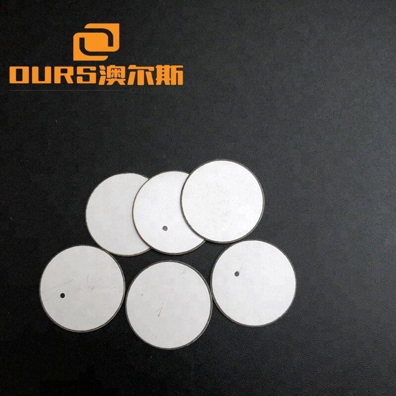 10*1MHZ disc piezoelectric ceramic for medical used