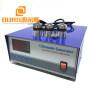 1800w 40khz ultrasonic sweep generator module High Quality Manufacturer Adjustable Single Frequency ultrasonic generator