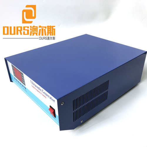 1200W 25/40KHZ 40/80KHZ 1200W Multi Frequency Best Price Ultrasonic Generator For Auto Parts Degreasing Machine