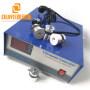 28KHZ/40KHZ 1800W Ultrasonic Generator Adjustable Power For Cleaning Optical Lenses