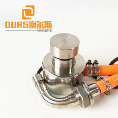 33KHZ 200W Ultrasonic Vibration Generator And Transducer For Pharmaceutical Industry